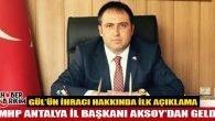 MHP Antalya İl Başkanı Aksoy'dan İhraç Kararı Açıklaması