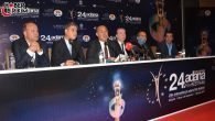 Adana Film Festivali'nin Adana Basın Lansmanı Gerçekleştirildi