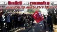 Şehit Fırat Yılmaz Çakıroğlu Antalya'da Anıldı